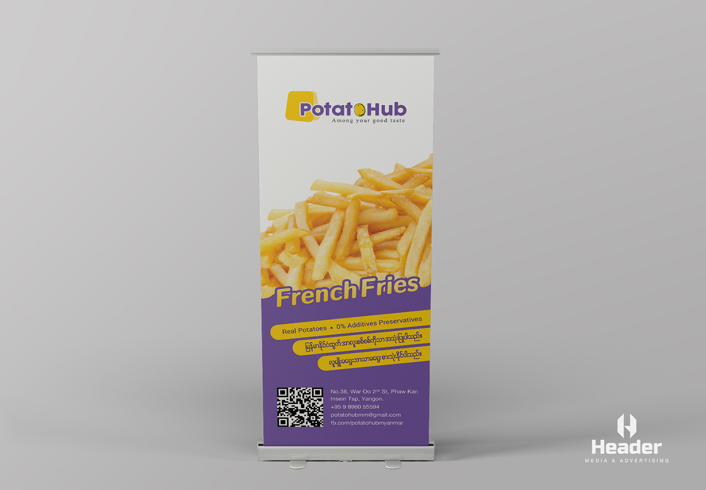 PotatoHub7